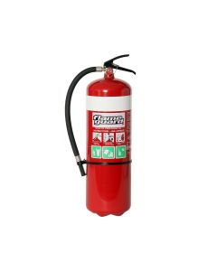 Flameguard Fire Extinguisher ABE - 9kg